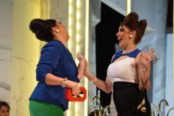 """""""Baño de Damas"""" vuelve el fin de semana que viene al Palacio de Bellas Artes"""
