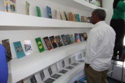 En Feria Internacional del Libro SD 2016 participaran 209 editoras de 18 paises