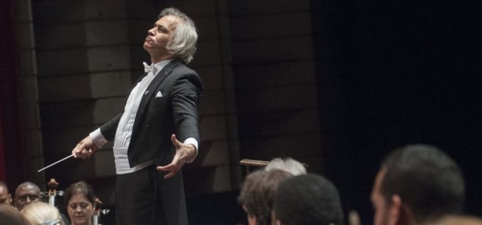 Fundación Sinfonía y embajada EEUU anuncian clases magistrales en el Conservatorio Nacional de Música