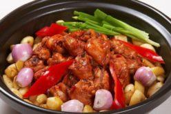 Pollo Dongan… Comida china…