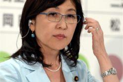Ministra de Defensa de Japón renuncia por escándalo de encubrimiento de datos