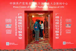El Partido Comunista de China es el más grande del mundo; cuenta con 89 millones de miembros y tiene 96 años de fundado