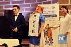 Enseñando a hablar chino en diferentes regiones del mundo a través del Instituto Confucio