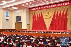 Altos funcionarios deben ser fieles al Partido (Comunista de China, gobernante), advierte un comunicado