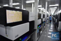 Shenzhen, al sur de China, la ciudad que acoge a científicos ganadores del premio Nobel