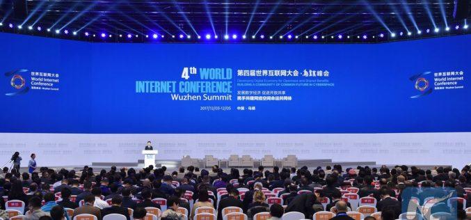 Concluye la Cuarta Conferencia Mundial de Internet en China