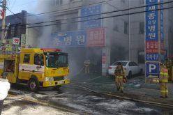 Al menos 37 muertos y decenas de heridos por incendio en hospital surcoerano