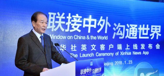 Presidente agencia china Xinhua anuncia a usuarios globales un servicio noticioso más inteligente y preciso