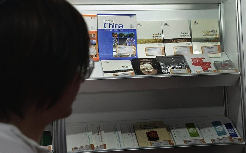 Cuba dedica a China su Feria Internacional del Libro 2018