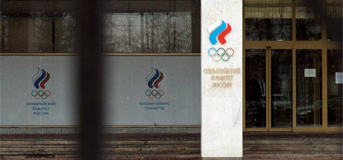 Rusia paga US$15 millones para restablecer membresía en el Comité Olímpico Internacional