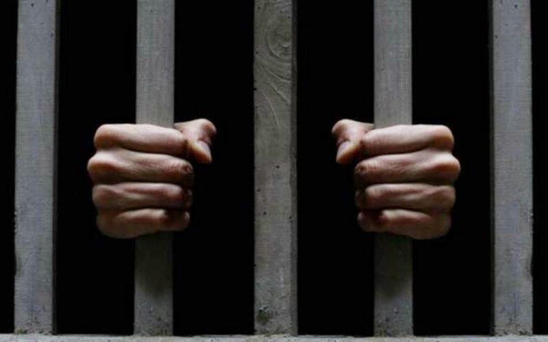 7 presos muertos y 17 gravemente heridos en motín en cárcel de Carolina del Sur, EEUU