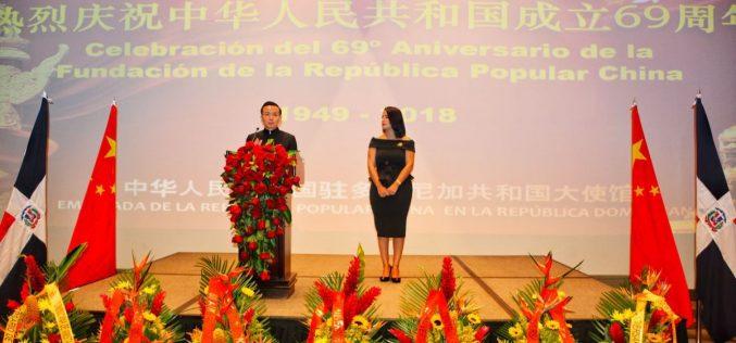 Embajada china en RD celebró el 69 aniversario de fundación de la República Popular China