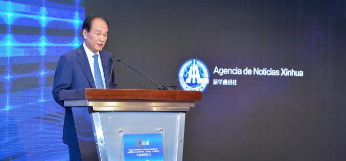 Medios y periodistas reunidos en Buenos Aires apuesta a una mayor cooperación en el ámbito de las comunicaciones