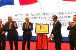 La embajada de RD en China queda inaugurada por el presidente Danilo Medina
