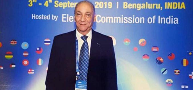 RD electa Miembro Comité Ejecutivo Aociación Organismos de Elecciones Mundiales