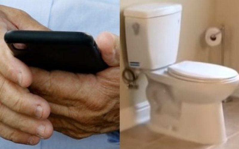 Ya en el 2015 casi el 97 % de población mundial usaba teléfonos móviles, según publicación hecha por el Banco Mundial…. «¿Son cada vez más populares que los inodoros?»