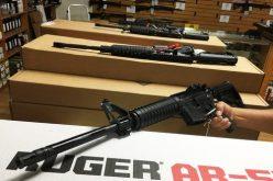 Fabricante de armas de EEUU suspende producción de rifles AR-15 para civiles