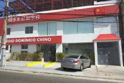 Hace tiempo en RD opera el Colegio Domínico-Americano; ahora llega el Colegio Domínico Chino