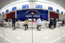 Partido Comunista de China sanciona a 194,200 miembros por indisciplina