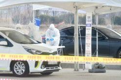 Corea… Sus enseñanzas para ayudar a combatir el coronavirus