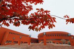 La capital de China, Beijing, reabrirá sus universidades a partir del próximo 6 de junio