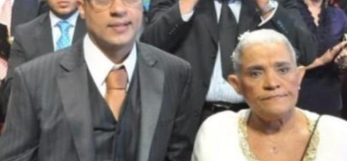 Falleció Carmen Amparo Lora Ortega, madre de Feliz Vinicio Lora, ex presidente de Acroarte