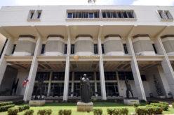 Ministerio de Cultura explica adquisición de vitrinas para museos y el monto invertido