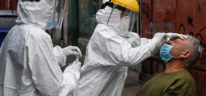 Los estragos del nuevo coronavirus en la salud y la economía de América Latina